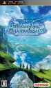PSP テイルズ オブ ザ ワールド レディアント マイソロジー3(通...