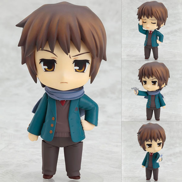 Nendoroid - The Melancholy of Haruhi Suzumiya: Kyon Disappearance Ver. (Released)(ねんどろいど 涼宮ハルヒの憂鬱 キョン 消失Ver.)