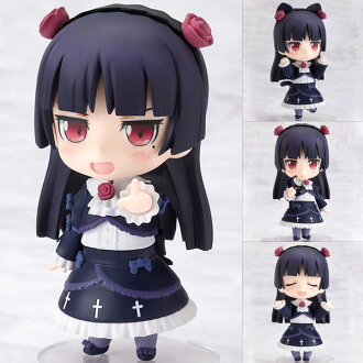 Nendoroid - Kuroneko (Released)