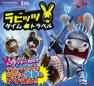 3DS Rabbids Time Travel(Back-order)