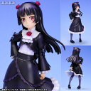 It is  order  tentativeness  fs2gm black cat 1/8 finished product figure skating (resale) that my younger sister cannot show so cute [Kotobuki Seating shop]