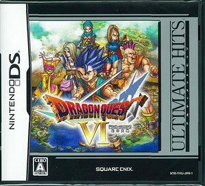 NDS ULTIMATE HITS Dragon Quest VI: Realms of Revelation(Back-order)