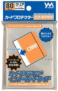 Card Protector Inner Guard Side 80 Sleeve Pack(Back-order)