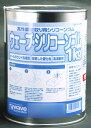 OM-143 ウェーブ・シリコーンゴム 1kg(硬化剤付き)[WAVE]《発売済・在庫品》の画像