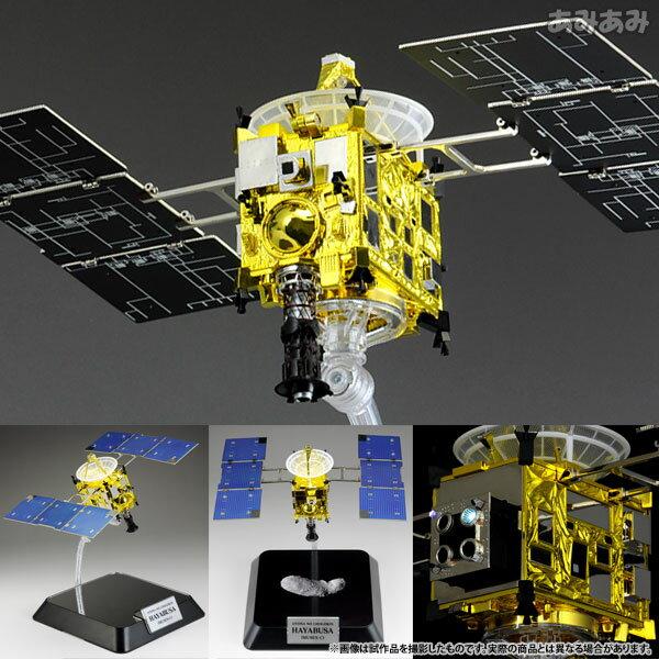 Otona No Chogokin - Asteroid Explorer Hayabusa(Back-order)