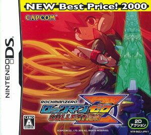 NDS Mega Man Zero Collection NEW Best Price! 2000(Back-order)(NDS ロックマン ゼロ コレクション NEW Best Price!2000)