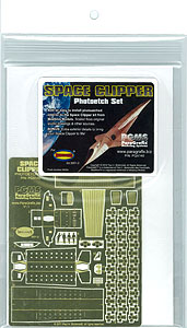Moebius Models 1/144 Space Clipper Detail-up Etching Parts Set(Back-order)