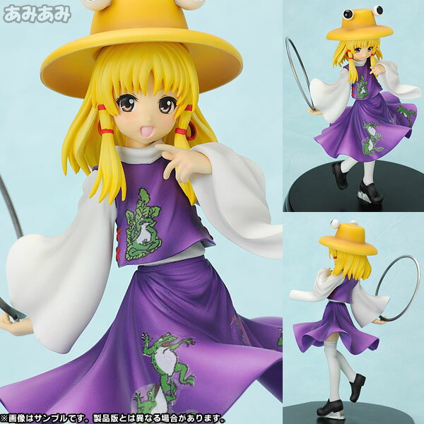 "Touhou Project - Highest of the Native Gods ""Suwako Moriya"" 1/8 Complete Figure"