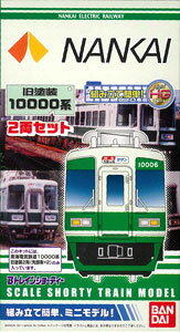 B-Train Shorty - Nankai Electric Railway Series 10000' Former Color(Released)(Bトレインショーティー 南海電鉄10000系・旧塗装)