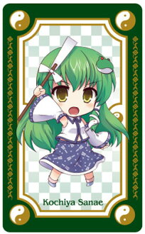 Touhou Project - Decoration Jacket 6: Sanae Kochiya(Back-order)