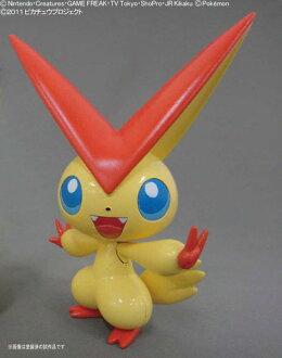 ポケットモンスター ポケモンプラモコレクション ファーストシリーズ ビクティニ(Pokemon Pokemon Plastic Model Collection First Series Victini (Released))