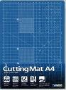 カッティングマット A4[WAVE]《発売済・在庫品》