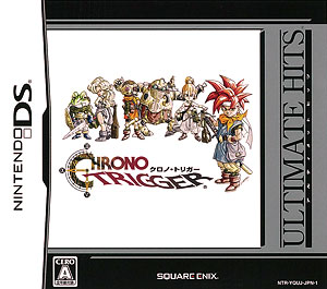 NDS Ultimate Hits Chrono Trigger(Back-order)