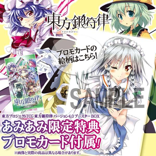 Amiami coupons