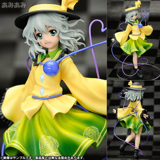 "Touhou Project - The Closed Eyes of Love ""Koishi Komeiji"" 1/8 Complete Figure"
