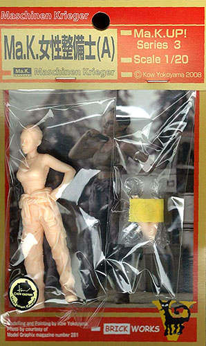 Ma.K Maschinen Krieger Female Mechanic (A) Unpainted Assembly Figure Renewal Ver.