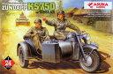 1/24 ドイツ軍用オートバイ ツュンダップKS750サイドカー プラモデル(再販)[アスカモデル]《04月予約※暫定》