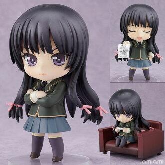 Nendoroid - Yozora Mikazuki