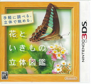 3DS Hana to Ikimono 3D Encyclopedia(Back-order)(3DS 花といきもの立体図鑑)