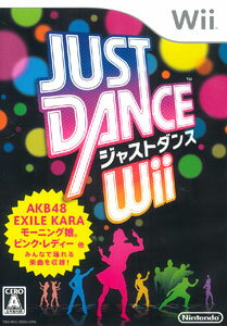Wii JUST DANCE Wii(Back-order)