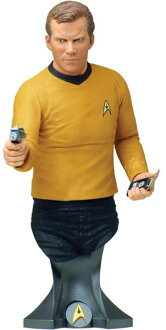 Masterpiece Collection Maxi Bust - Star Trek: William Shatner AS James T Kirk