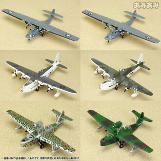 Military Aircraft Series BIG BIRD Vol.5 Part.2 Allies' Hard Blow BOX