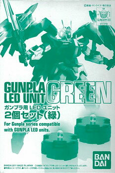 GunPla LED Unit 2pcs Set (Green)
