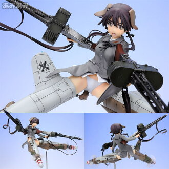 Strike Witches 2 - Gertrud Barkhorn 1/8 Complete Figure
