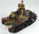 グランドアーマーシリーズ 塗装済完成品 1/35 日本陸軍92式重装甲車(後期型)[ピットロード]《取り寄せ※暫定》