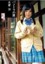 ぶんか社名作文庫 パンドラの匣 カバー:宮崎美穂(AKB48)(書籍)[ぶんか社]《取り寄せ※暫定》