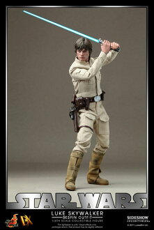 Movie Masterpiece DX Star Wars 1/6 Scale Figure - Luke Skywalker (Bespin Edition)(Released)