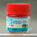 水性ホビーカラー H3 レッド(赤)[GSIクレオス]《発売済・在庫品》