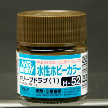 水性ホビーカラー H52 オリ-ブドラブ(1)[...の商品画像