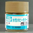 水性ホビーカラー H81 カ-キ[GSIクレオス]《発売済・在庫品》