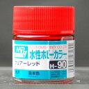 水性ホビーカラー H90 クリア-レッド[GSIクレオス]《発売済・在庫品》