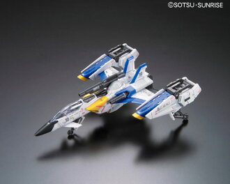 "RG 1/144 FX550 Sky Grasper Launcher / Sword Pack Plastic Model from ""Mobile Suit Gundam SEED"""