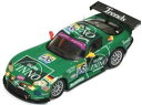 GTモダンレーシングカー ダイキャスト完成品 1/43 ダッジ バイパー GT-SR R 2003年スパ24時間耐久レース 5位 #126[イクソモデル]《取り寄せ※暫定》