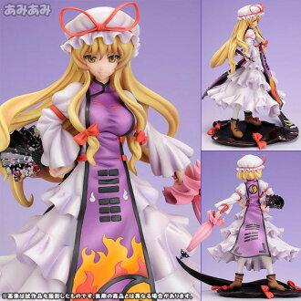"Touhou Project - Border of Phantasm ""Yukari Yakumo"" Priestess Uniform Ver. 1/8 Complete Figure(Released)(東方プロジェクト ""幻想の境界""八雲紫 道士服版 1/8 完成品フィギュア)"