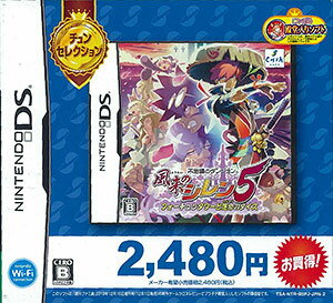 NDS Mystery Dungeon: Shiren the Wanderer 5 Fortune Tower to Unmei no Dice (Tune Selection(Back-order)
