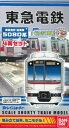 Bトレインショーティー 東京急行 目黒線5080系[バンダイ]《発売済・在庫品》