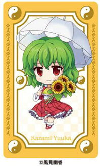 Touhou Project - Touhou Decoration Jacket: Yuka Kazami(Back-order)