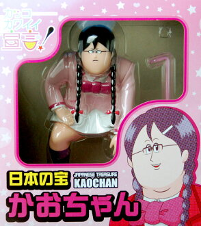 Kakkokawaii Sengen! - Kao-chan Complete Figure(Released)