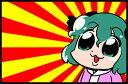 東方ラバー・キーホルダー(ぎゃーてーちゃん(幽谷響子))[ピンクカンパニー]《発売済・在庫品》
