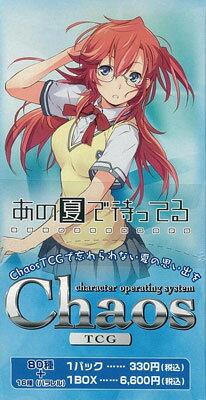 Chaos TCG Booster - Ano Natsu de Matteru BOX(Back-order)