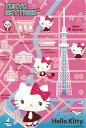 ジグソー ハローキティの東京スカイツリー探訪 300ピース(43-309)[あすなろ舎]《取り寄せ※暫定》