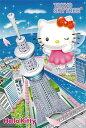 ジグソー ハローキティと東京スカイツリー 1000ピース(81-085)[あすなろ舎]《取り寄せ※暫定》