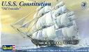 1/196 U.S.S. コンスティテューション(帆船) プラモデル(再販)[アメリカレベル]《取り寄せ※暫定》の画像