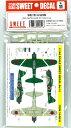 玩具, 興趣, 遊戲 - デカールセット 1/144 零戦21型 201航空隊(W1-165) プラモデル[SWEET]《取り寄せ※暫定》