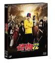 BD 実写映画 怪物くん 3D&2D (Blu-ray Disc)[バップ]《取り寄せ※暫定》