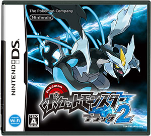 NDS Pokemon Black 2(Released)